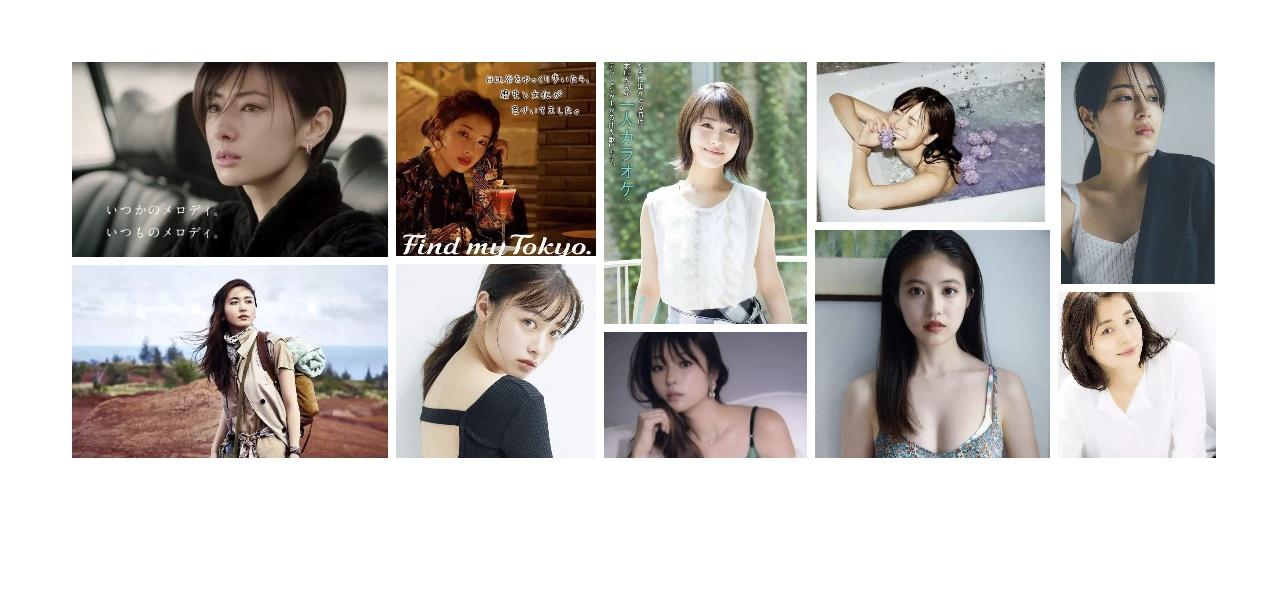 2020年日本最美女星TOP10